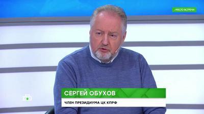 Сергей Обухов: Надо спасать Союзное государство России и Белоруссии