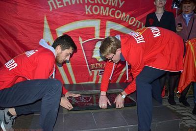 В Волгограде и Ростове-на-Дону комсомольцы заложили послания молодежи 2068 года