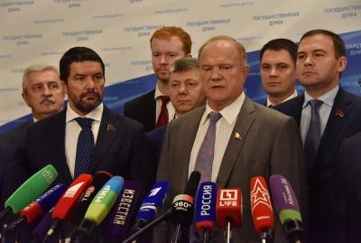 Геннадий Зюганов призвал к смене «бездарного либерального курса» и к формированию правительства национальных интересов