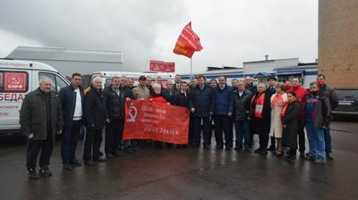 Подмосковные коммунисты дали старт Всероссийской акции помощи «детям войны»