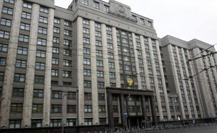Госдума обратится в правительство в связи с невыплатами зарплат шахтерам в Гуково