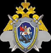 Бастрыкин поручил передать дело о гибели детей в Югре в Москву