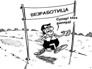 Социологи: российская «стабильность» – это бедность и безработица