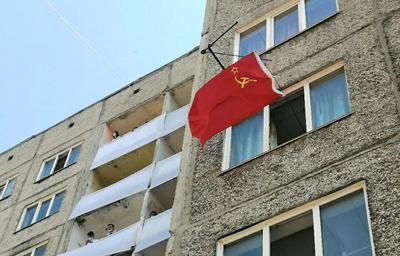 Юрий Афонин: Комсомольца Якова Веху, поднявшего знамя СССР над Барнаулом, в обиду не дадим!