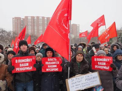 «Хватит это терпеть!» В Свердловской области прошли митинги против «мусорной реформы»