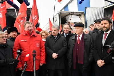 В Донбасс отправлен 70-й гуманитарный конвой КПРФ