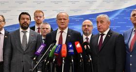 Геннадий Зюганов: Конституцию протащили на крови, чтобы утвердить олигархическо-буржуазный строй