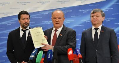 Геннадий Зюганов: «Наглым образом реализуется преступная по отношению к семье и школе программа»