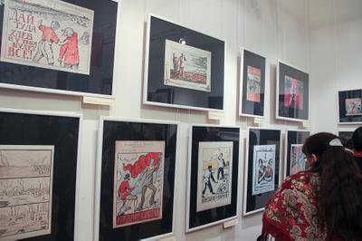 В Томске открылась выставка революционного искусства
