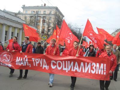 «Дошли до маразма». В Ярославле власти не дают коммунистам провести первомайскую демонстрацию