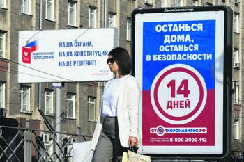 Социологическое исследование показало, что поправки к Конституции интересуют россиян все меньше