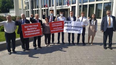 Московские коммунисты выразили протест против введения электронного голосования