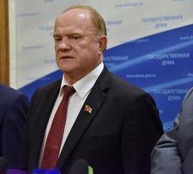 Геннадий Зюганов: Россия может отстать навсегда