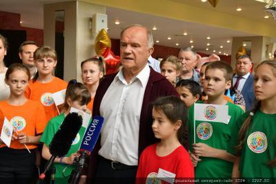 КПРФ организовала прием детей Донбасса в подмосковных «Снегирях»