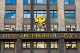 Госдума запретила чиновникам владеть зарубежными активами через третьих лиц