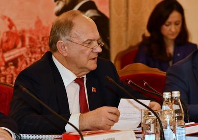 Геннадий Зюганов: «Мы дали мощный толчок развитию идей Великого Октября»