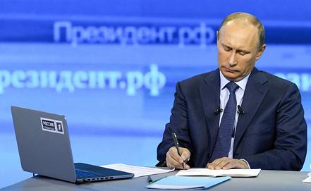 ВЦИОМ: Большинство россиян не считают предложенные Путиным меры стимулом повышения рождаемости