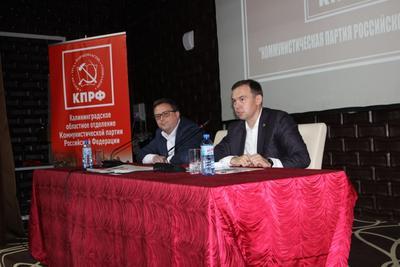 Юрий Афонин: В ходе выборов в Госдуму будет решаться вопрос о том, в каком направлении будет двигаться страна