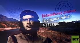 Юрий Афонин: Russia Today травят за достоверную информацию