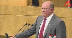Геннадий Зюганов: «Курортный сбор» может отпугнуть отдыхающих