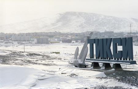 В Якутии потерпел крушение военно-транспортный Ил-18