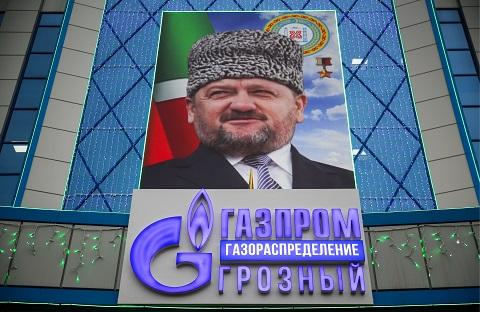 Счетная палата назвала низкий сбор платежей за газ на Кавказе тормозом газификации регионов