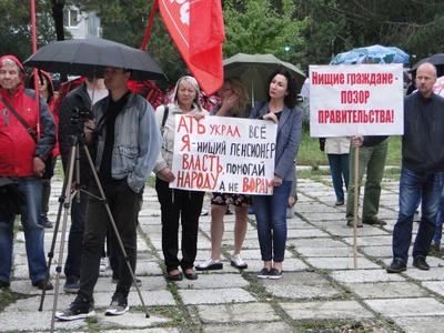 Нам не нужны послабления в пенсионной реформе, нам нужна ее отмена! Митинг КПРФ в Амурской области