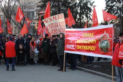 В Республике Коми, Ростовской, Иркутской Воронежской областях прошли праздничные мероприятия в честь 101-й годовщины Великого Октября