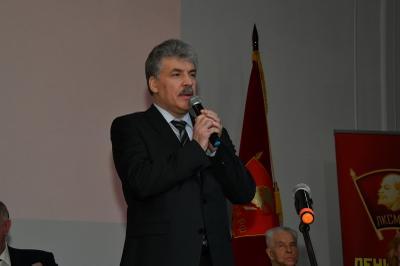 Павел Грудинин: «Наши главные лозунги – свобода, равенство и братство!»