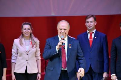 «Мы сильны нашей верною дружбой». В Москве состоялся праздничный концерт, посвященный 100-летию Ленинского комсомола