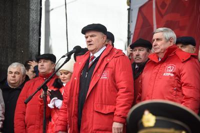 Геннадий Зюганов: Настало время новых побед!