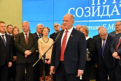 Геннадий Зюганов: Евгений Примаков передавал нам уникальный опыт