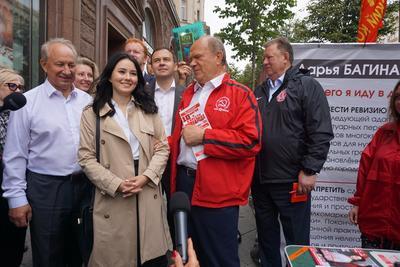 Коммунисты представили москвичам предвыборную программу партии