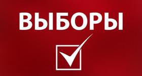 Московский горком КПРФ не признает результаты выборов депутатов Государственной Думы в Москве