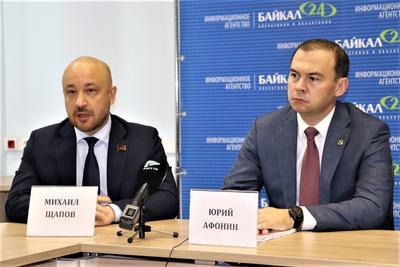 Коммунисты готовы взять на себя ответственность за развитие Иркутской области