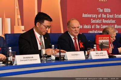 Участников 19-й международной встречи коммунистических и рабочих партий ждет насыщенная программа