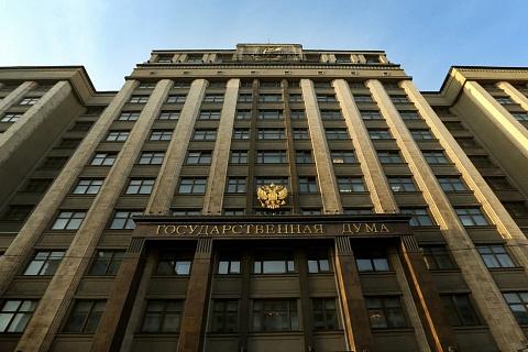 Госдума протестует против этноцида русских на Украине