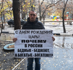 В Саратовской области коммунисты провели серию пикетов «С днем рождения, царь»