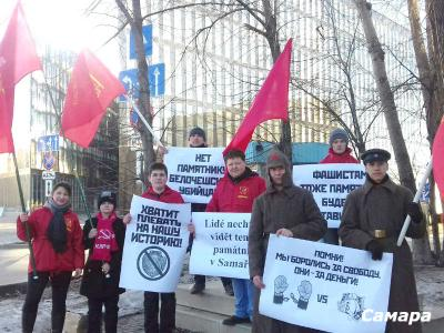 Коммунисты добились отказа от установки памятника белочехам в Самарской области