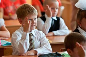 Муниципальное образование - кто управляет и какие функции осуществляет