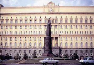 Депутаты фракции КПРФ в Госдуме требуют восстановить памятник Дзержинскому на Лубянке