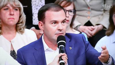 Юрий Афонин: Российским ответом на новые санкции должно стать создание мощной экономики