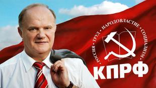 Геннадий Зюганов: У страны есть возможность исторического прорыва
