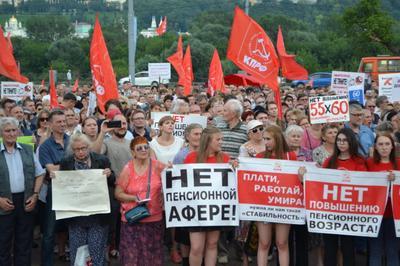 КПРФ провела в Тольятти, Ярославле и Нижнем Новгороде митинги против повышения пенсионного возраста