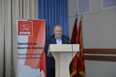 В КПРФ раскрыли стратегию «партии власти» на предстоящих думских выборах