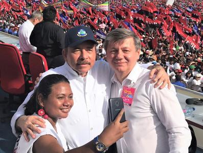 Депутаты фракции КПРФ приняли участие в праздновании 40-летия победы Сандинистской революции