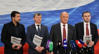 Геннадий Зюганов призвал срочно «отремонтировать» федеральный бюджет на будущий год