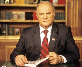 Геннадий Зюганов: «Внутренняя политика полностью расходится с нуждами и запросами граждан»