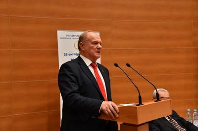 Геннадий Зюганов: «Ленин создал советское государство, где правил не капитал, а труд»