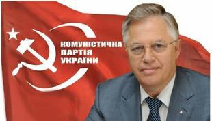 Первейшая цель коммунистов – прекращение преступной войны в Донбассе. Интервью Петра Симоненко